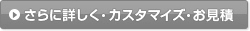FINAL FANTASY(R) XIV 動作認定パソコン